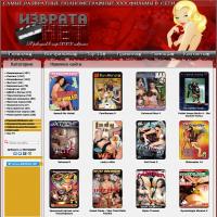 Russian Xxx Torrents